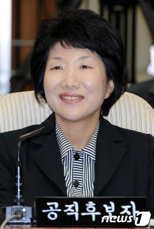 박보영 대법관.jpg