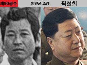 사본 -90-곽철희.jpg