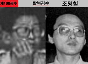 사본 -198-조명철.jpg
