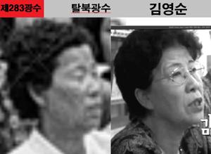 사본 -283-김영순.jpg