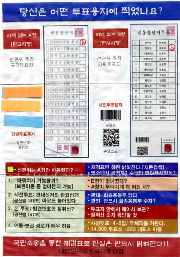 투표-03.jpg
