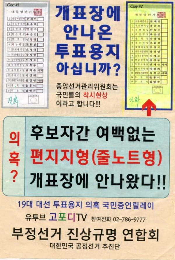 투표-02.jpg