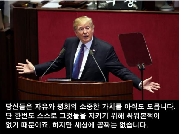 트럼프-11.jpg