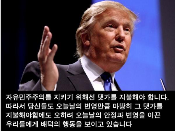 트럼프-12.jpg
