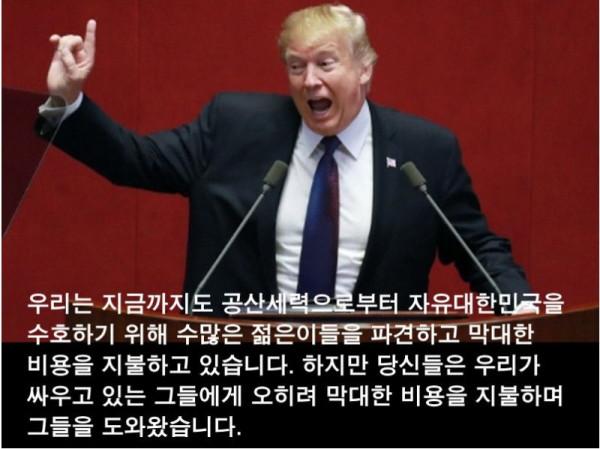 트럼프-13.jpg