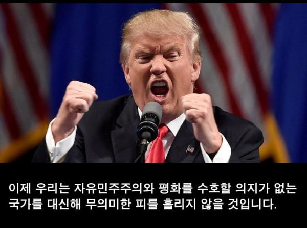 트럼프-18.jpg