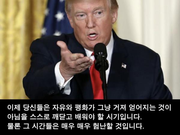 트럼프-19.jpg