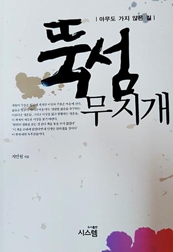 뚝섬무지개-증보판-수정.jpg