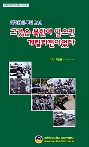 수첩-보정333.PNG