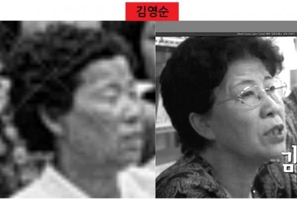 김영순4.jpg