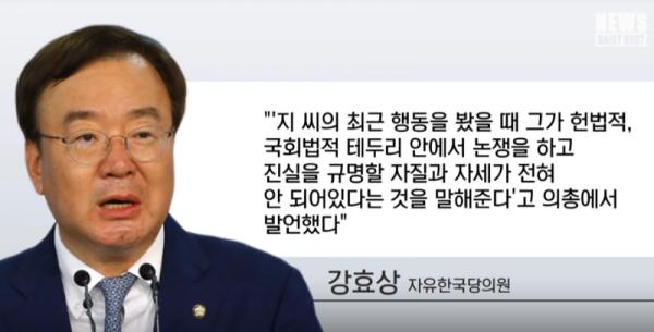 강효상2.png