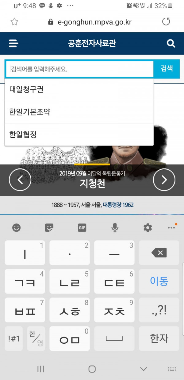 Screenshot_20191022-214850_Samsung Internet.jpg