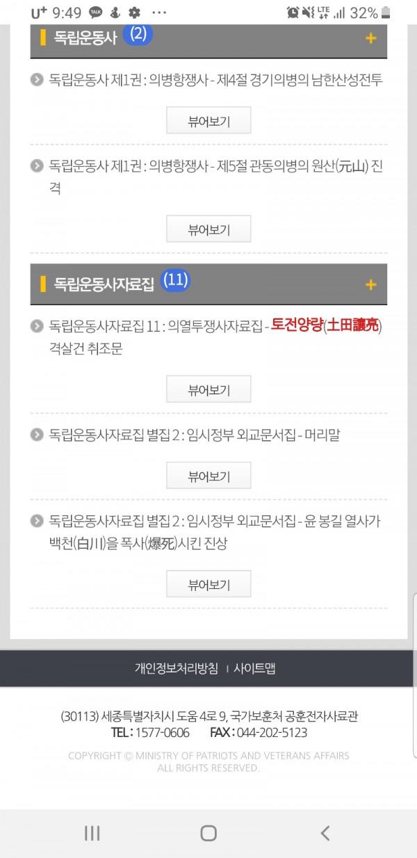 Screenshot_20191022-214938_Samsung Internet.jpg