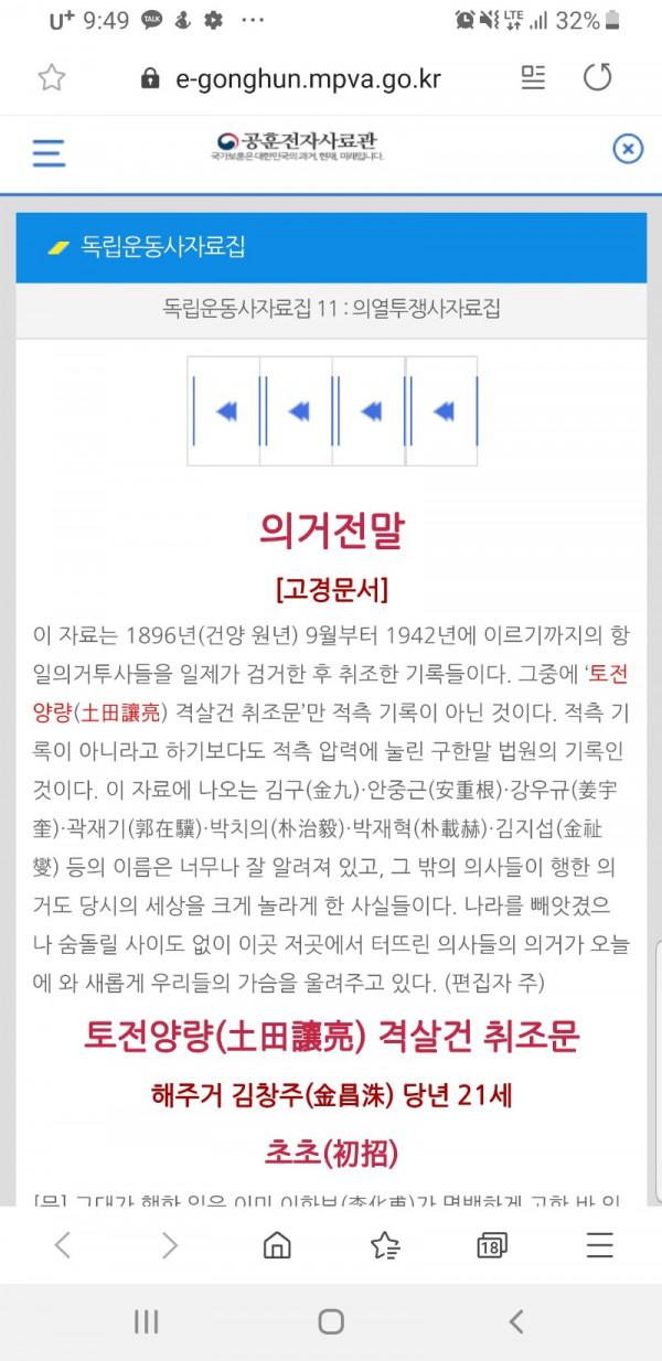 Screenshot_20191022-214956_Samsung Internet.jpg