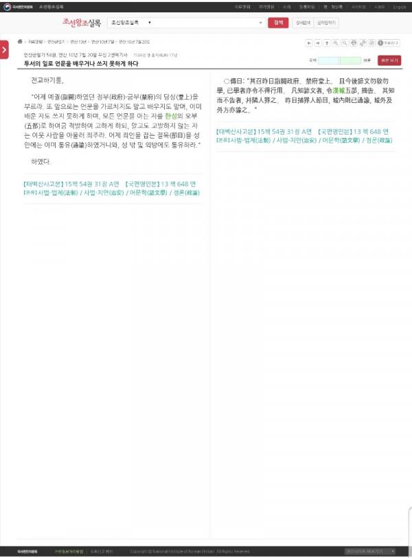 Screenshot_20191024-142102_Samsung Internet.jpg