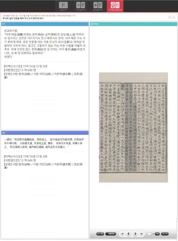 Screenshot_20191024-142045_Samsung Internet.jpg