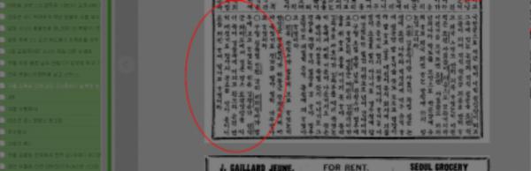 김창수2.png