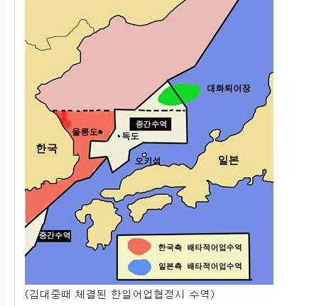 김대중일본에독도를팔아먹어.jpg