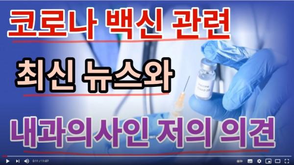 Cap 2021-09-20 09-01-56-148.jpg