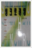 /home1/systemclub_jmwon/www/data/file/37/1794608198_4oqYveGS_e590bce4e58b817616ecc874f36f7e356543f8b1.jpg