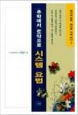 /home1/systemclub_jmwon/www/data/file/37/1794608198_KN2e8mXw_c2a3a9436e7d2b60951639c548f4f4614913fe3b.jpg